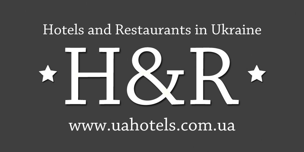 Новый портал о гостиницах и ресторанах Украины -  UaHotels.com.ua