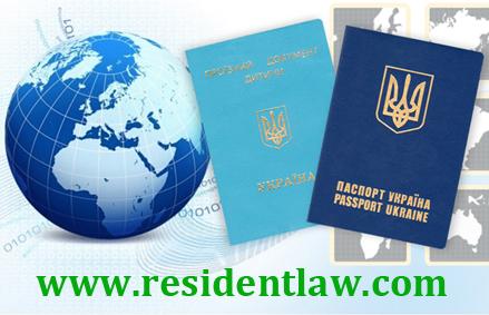 Шенгенская виза. Виза шенген Оформление.