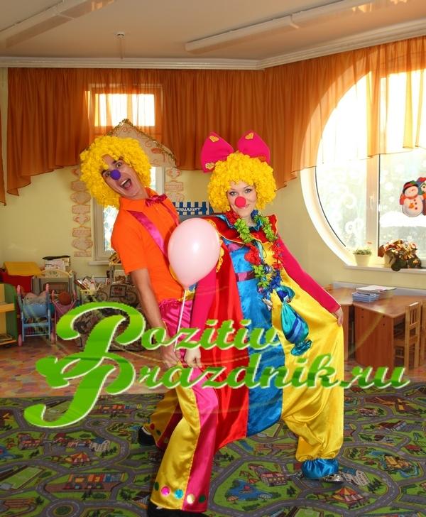 Клоуны, винкс, Рапунцель, смурфики, принцессы на детский праздник