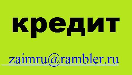 Займ денег сегодня Москва (10000 рублей)