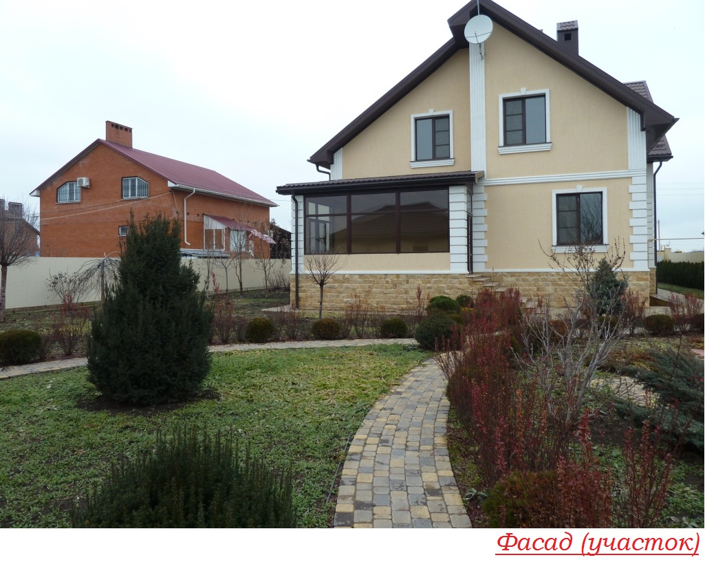 Buy a home in Asti cheaply near the sea