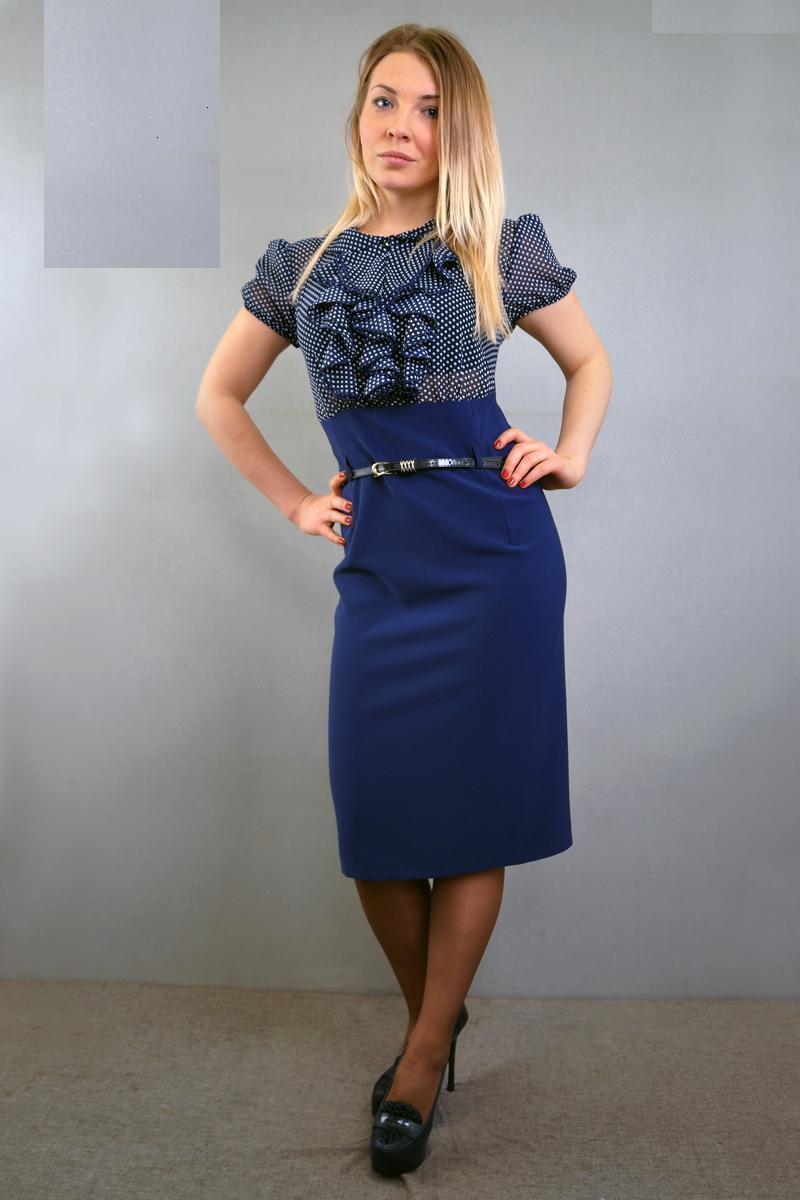 Modafix  – интернет-магазин модной женской одежды