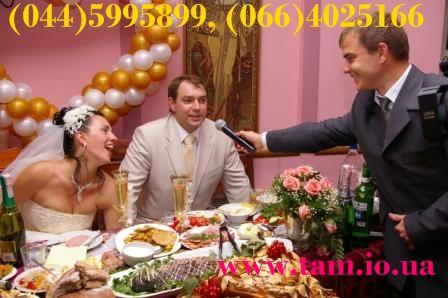 Свадьба, день рождения, юбилей в Киеве. Тамада, живая музыка, ди джей, видео