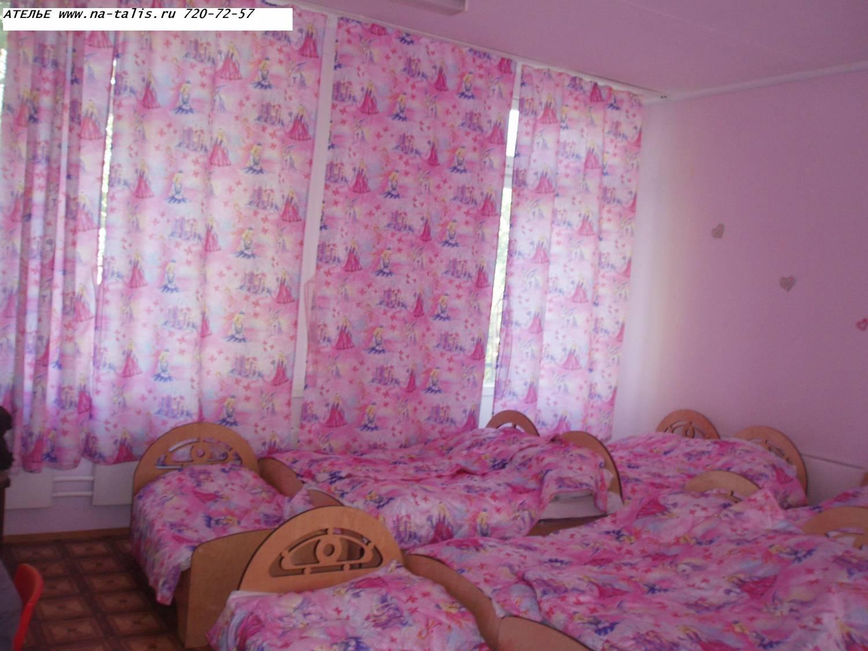 Шторы для детского сада, детский сад шторы фото