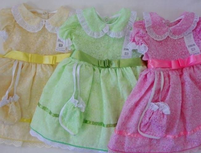 Детская одежда от 0 до 10 лет оптом