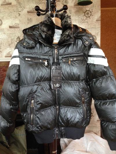 Пуховики и куртки оптом  в розницу