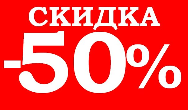 Снять квартиру в Санкт-Петербурге недорого