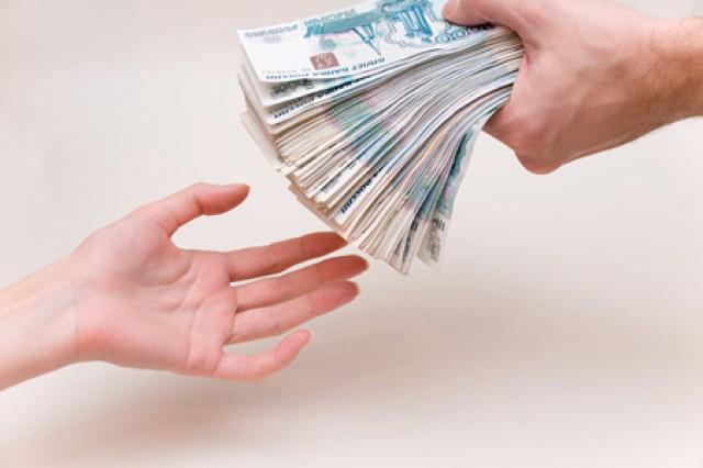 Деньги в хорошие руки