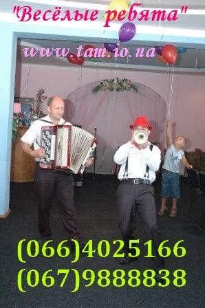 Юбилей, день рождения, свадьба, выпускной, вечеринка в Киеве! Тамада и музыка!