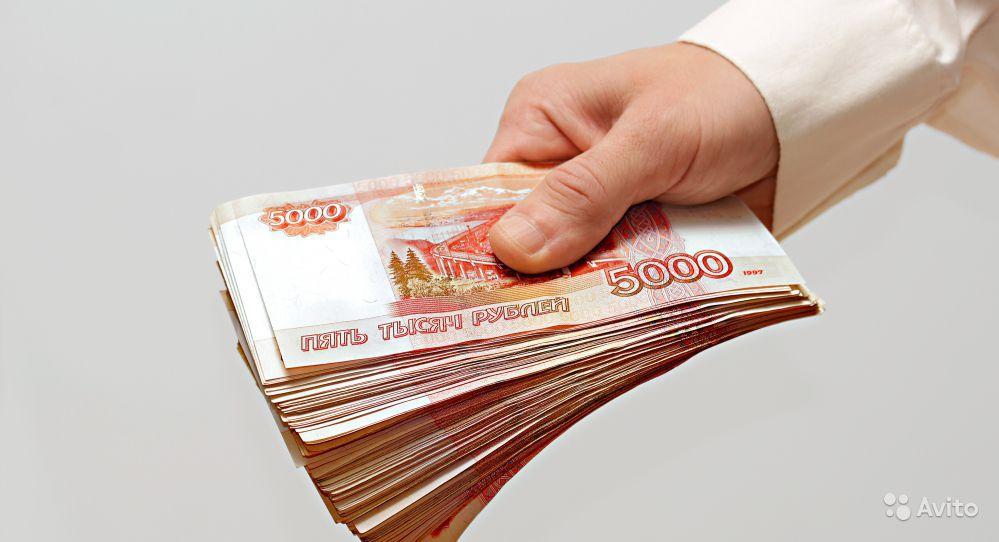 Срочный займ под залог недвижимости под минимальный % в Москве