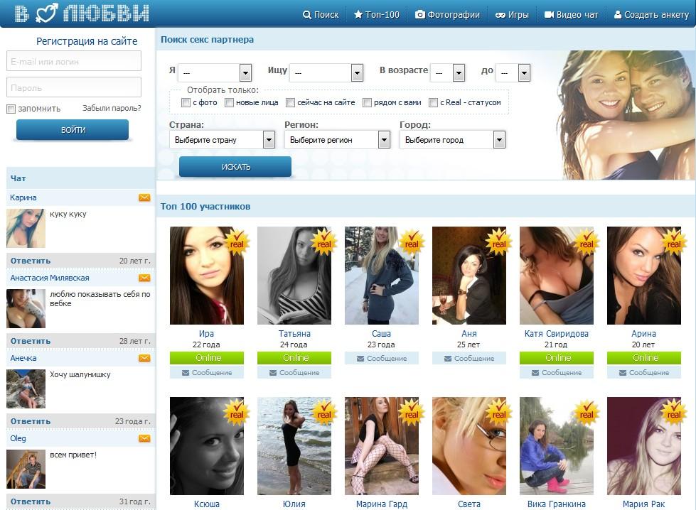 Социальная сеть знакомств