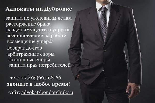 Профессиональные адвокаты по семейным и уголовным вопросам.