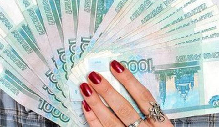 Кредиты всем гражданам России без отказа.