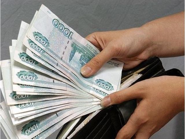 Деньги под залог перезалог под низкий процент в Самаре.