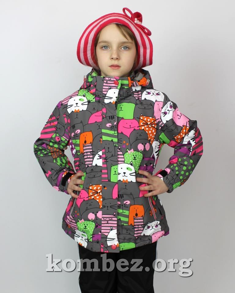 Куртка Kalborn девочки КС-54а
