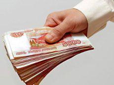 Помощь в кредитовании. Получение денег только в Москве или Краснодаре