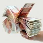 Кредитование граждан РФ  . Оплата по факту