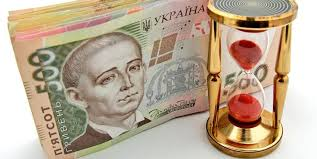 Кредитуем наличкой, без залога Ровно