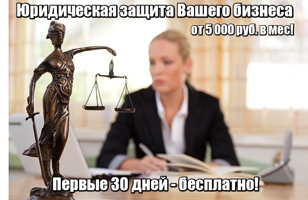 Регистрация ООО, ИП Низкие цены