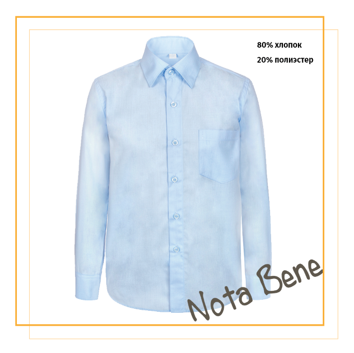 Рубашка для старшего школьного возраста ТМ