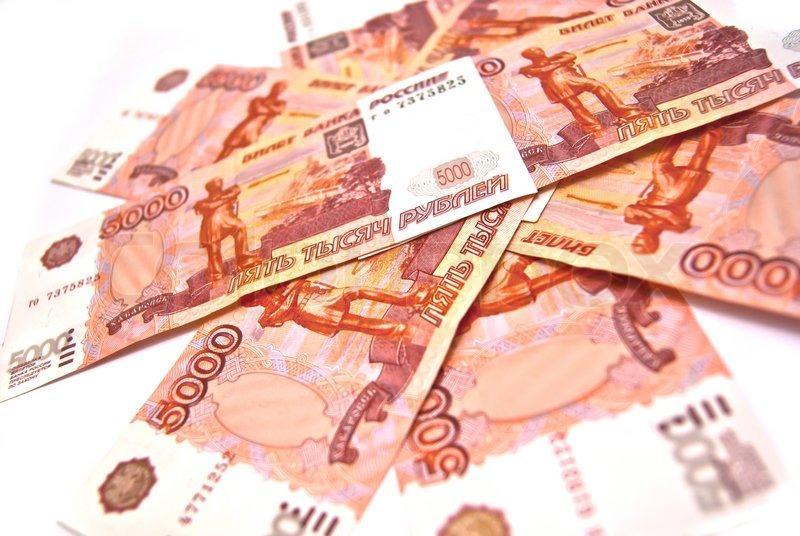 Возьмите кредит на решение финансовых проблем.