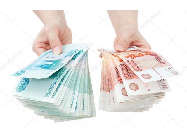 За час оформим кредит с открытыми просрочками