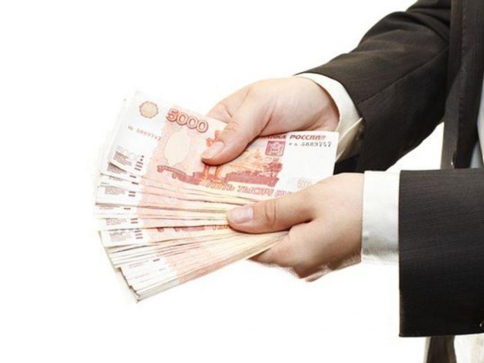 Кредит до 1 500 000 рублей на 7 лет. Все регионы