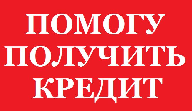 5 миллионов с различными проблемами в НБКИ по всей России