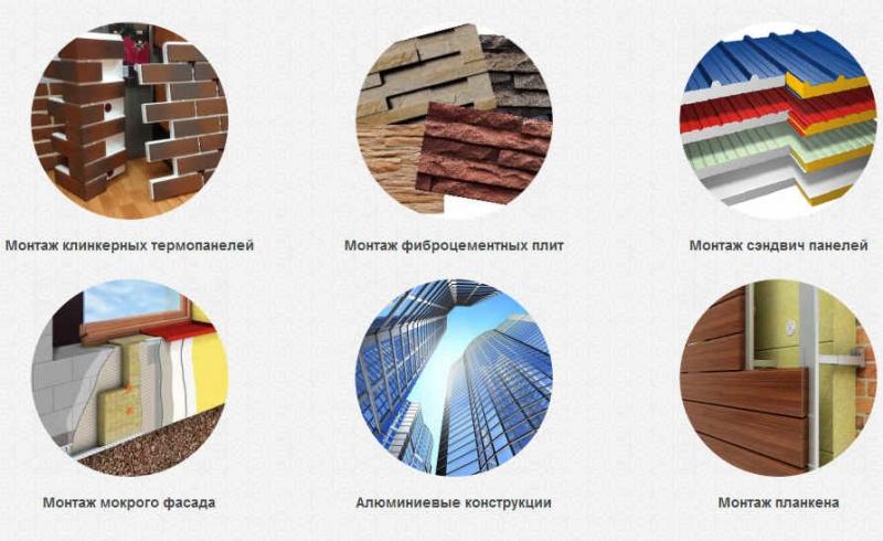 Вентилируемый фасад из фиброцементных плит в Воронеже