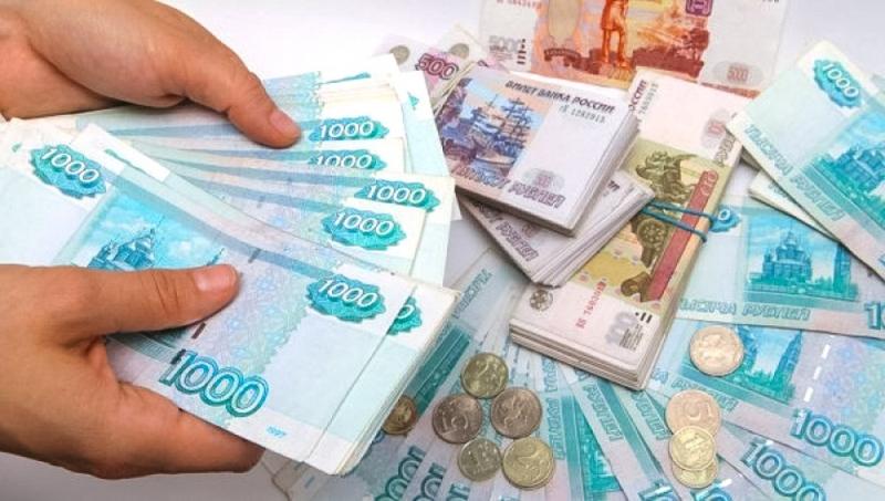 Не сидите без денег. Заберите их уже сегодня.