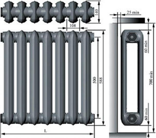 Радиатор чугунный МС-140 7 секций Звоните Наличие