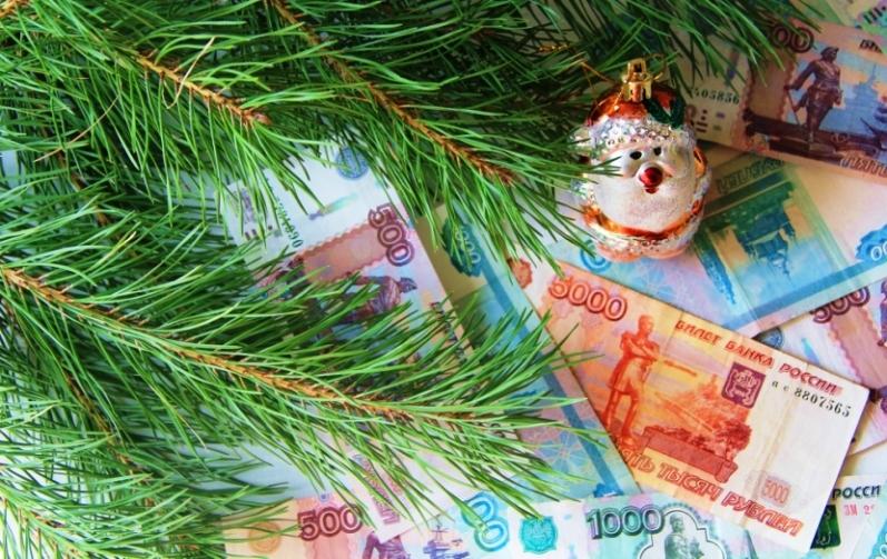 Новогоднее предложение для клиентов с финансовыми трудностями.