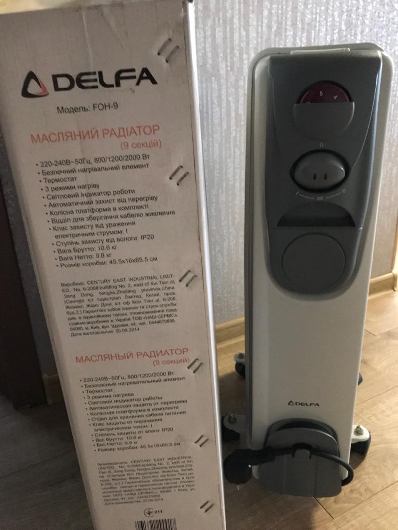 Продаться новий масляний радатор DELFA