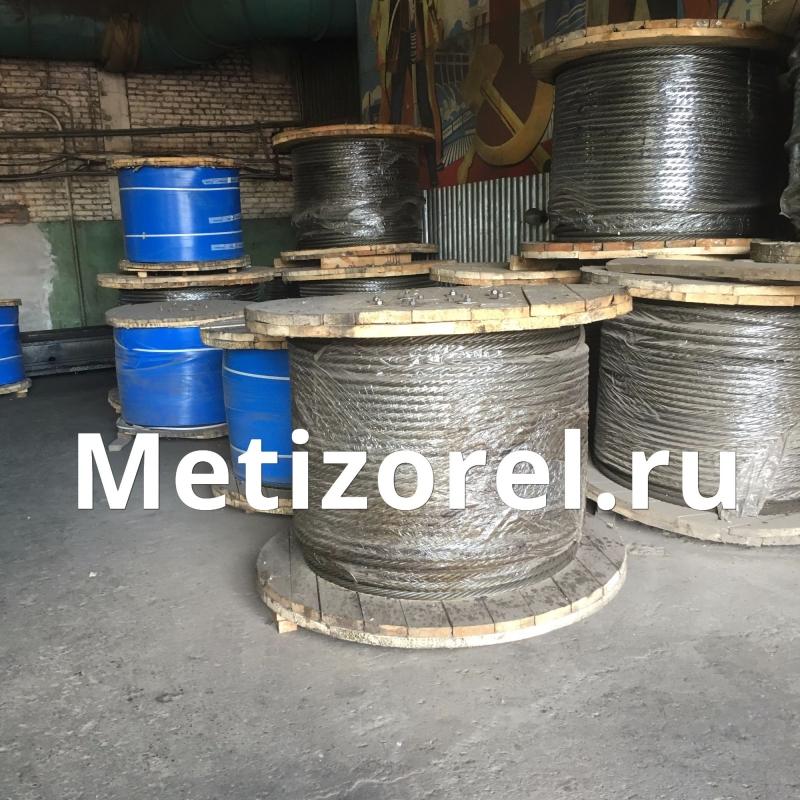 Трос МЗ-В-ОЖ-Н-Р молниезащитный ф 8,0 - 22,5 мм грозотрос