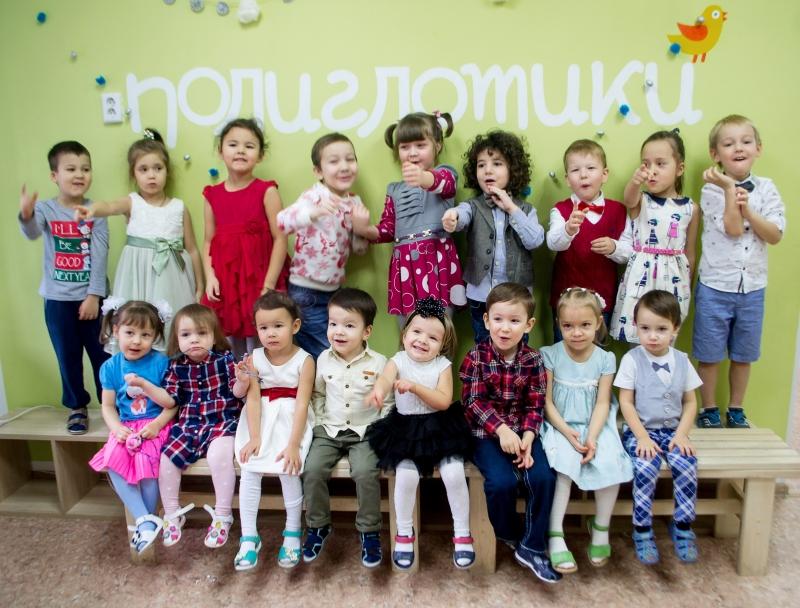 Английский для детей Полиглотики мини сад на английском