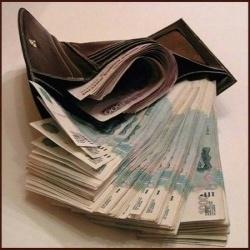 Быстрый заработок от 10 000 рублей в день.