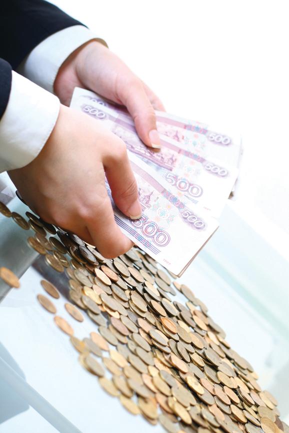 Финансовая помощь. Помощь в получении наличных в кредит.