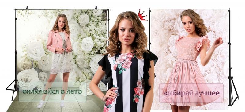 Женские платья оптом от производителя KU