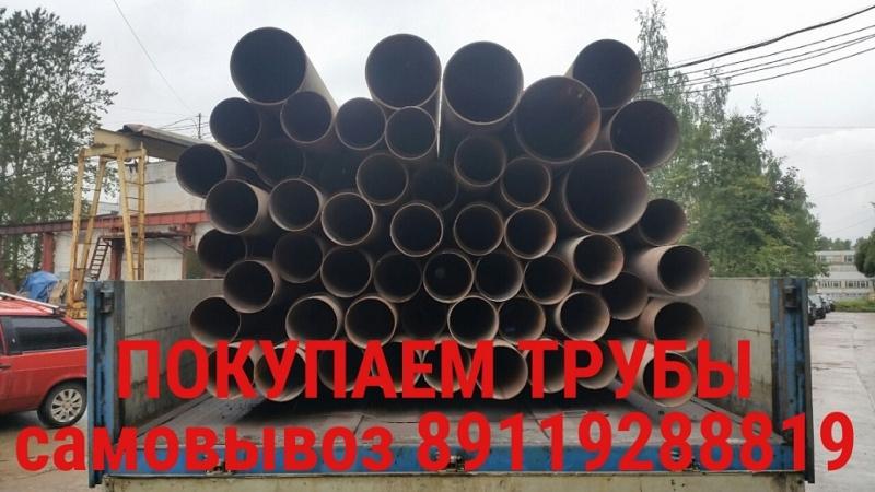 Дорого купим стальные трубы бу, лежалые, остатки трубного проката.