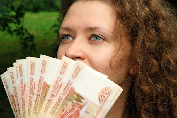 Окажу срочную финансовую помощь 100 получение