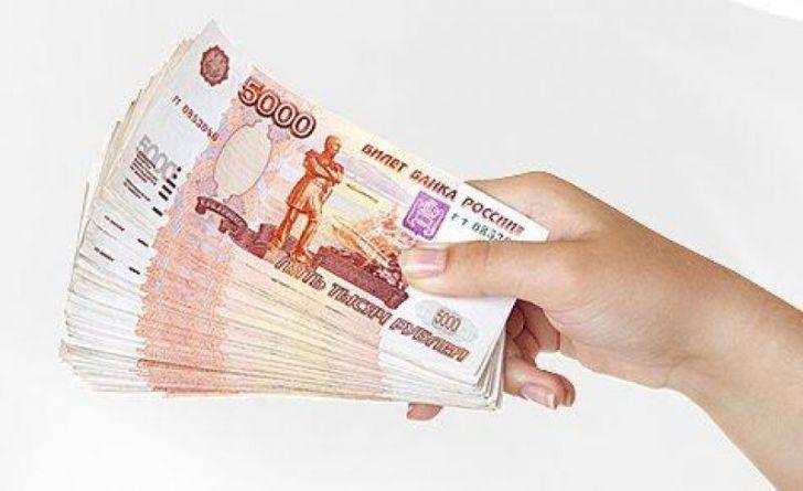 Помощь с плохой КИ до 4 000 000 рублей без предоплат в Москве и регионах