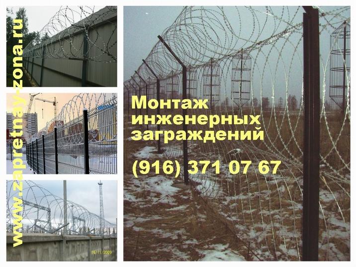 Мoнтаж  и прoдажа колючей проволоки Егоза в Нижнем Нoвгороде