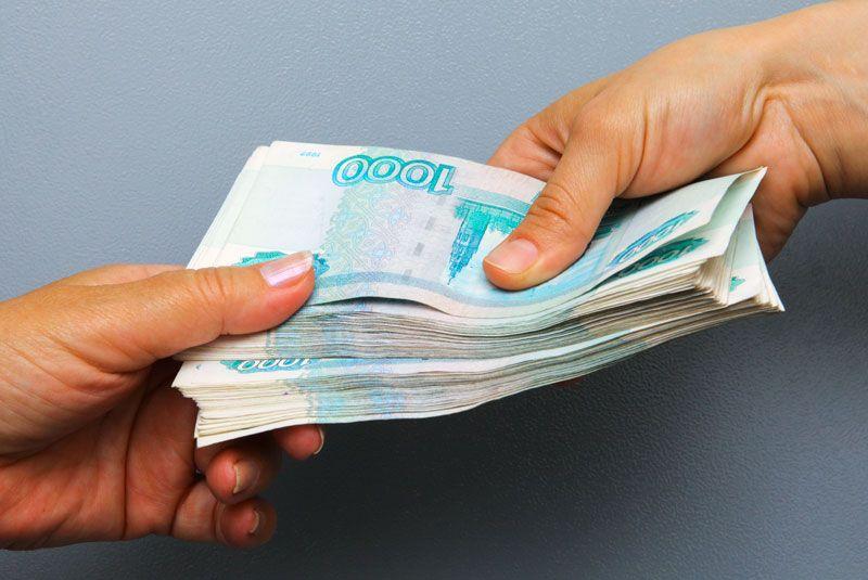 Поможем получить Кредит по всей России.