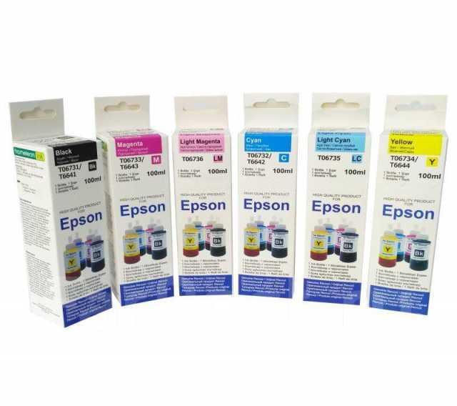 Продам чернила Epson 100 ml