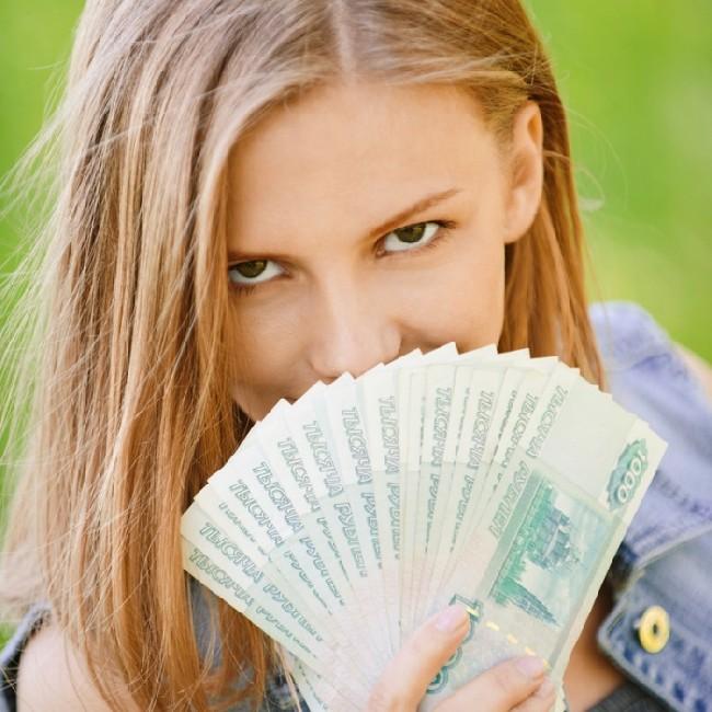 Деньги для вас 100 получение