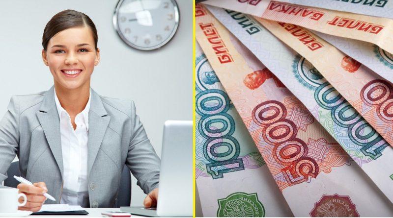 Кредит срочно через сотрудников банка в Москве и Спб.