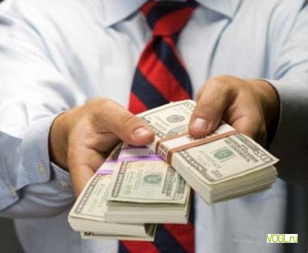 Кредитные средства срочно в вашем регионе под низкую ставку.