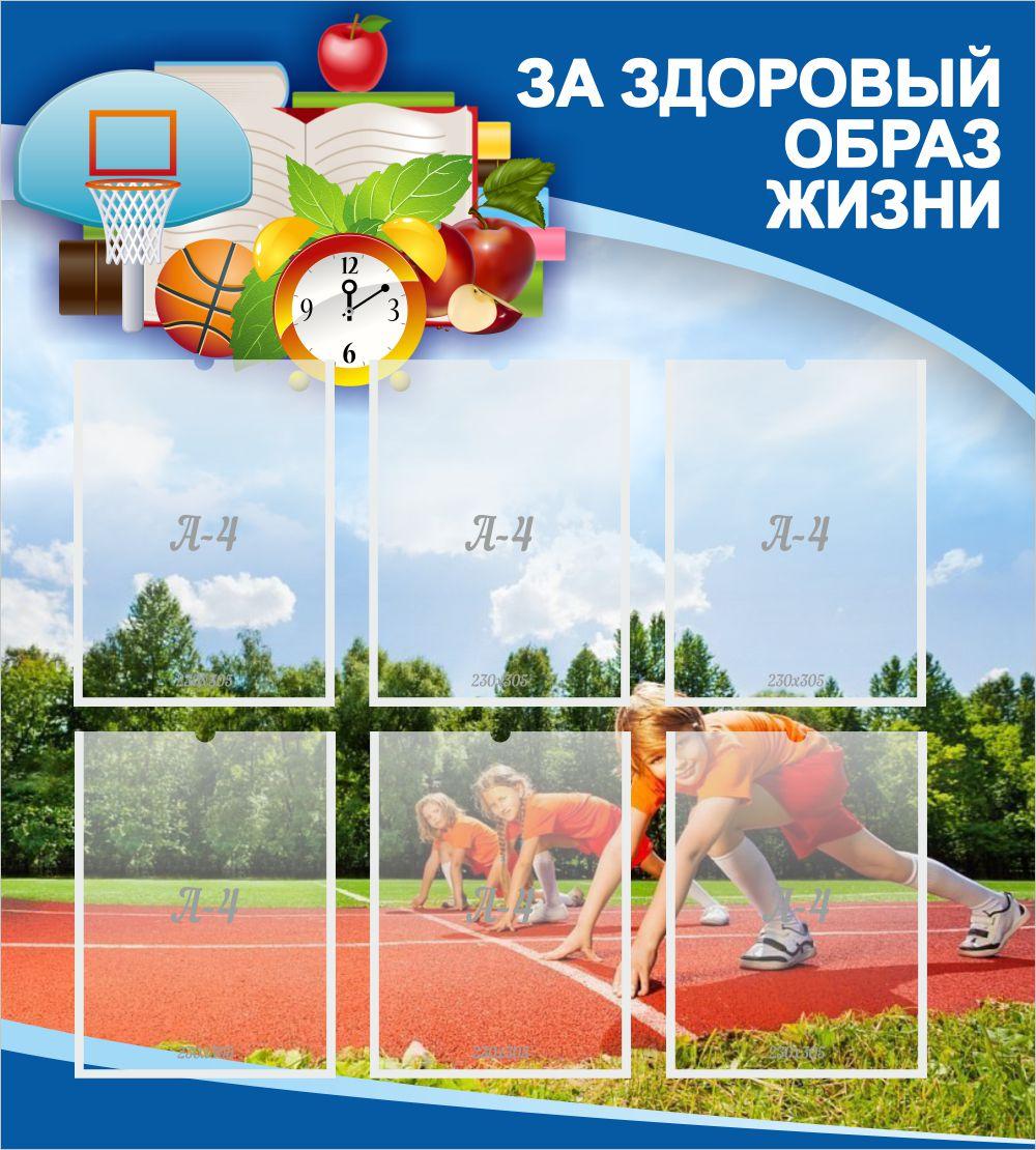 Изготовление стендов в Ростове в Хантымансийске