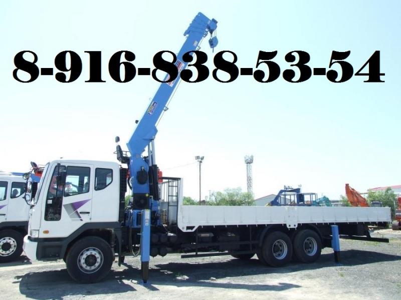 Грузоперевозки Ваших грузов КРАНОМ-МАНИПУЛЯТОРОМ до 15 тонн по Югу Подмосковья