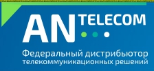 Услуги в сфере телекоммуникационных решений